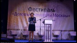 """Екатерина Панина на фестивале """"Деловые женщины Москвы"""""""
