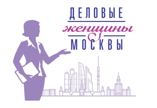 Открытый мастер-класс Екатерины Паниной на фестивале