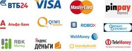 Новое: все виды платежей